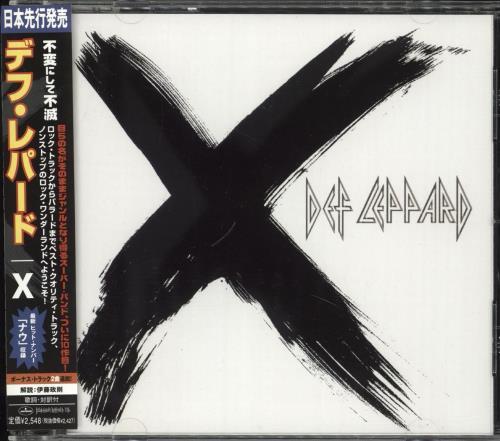 Def Leppard X CD album (CDLP) Japanese DEFCDX255513