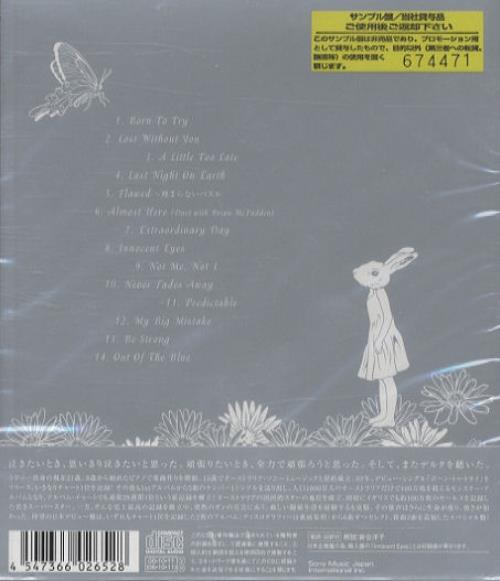 Delta Goodrem Innocent Eyes CD album (CDLP) Japanese DAGCDIN384144