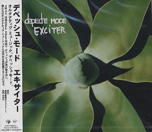 Depeche Mode Exciter CD album (CDLP) Japanese DEPCDEX183076