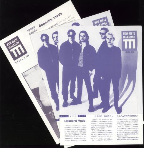 Depeche Mode New Mute Magazine Special Issue Handbill - March 1992 handbill Japanese DEPHBNE640207