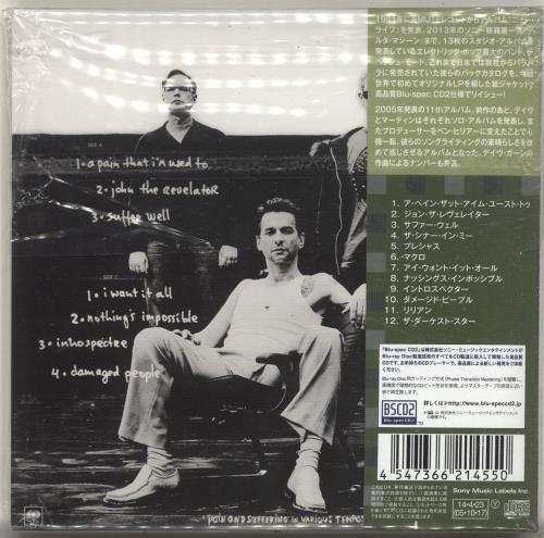 Depeche Mode Playing The Angel + Obi Blu-Spec CD Japanese DEPBSPL696270