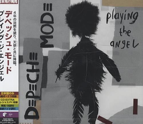 Depeche Mode Playing The Angel CD album (CDLP) Japanese DEPCDPL333985