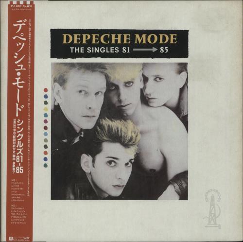 Depeche Mode The Singles 81-85 - ex-library vinyl LP album (LP record) Japanese DEPLPTH663835