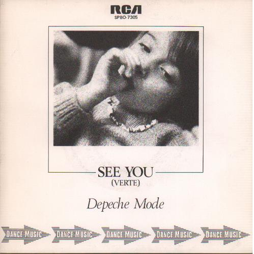 "Depeche Mode Verte (See You) 7"" vinyl single (7 inch record) Spanish DEP07VE253601"