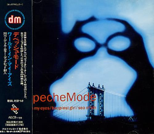 "Depeche Mode World In My Eyes + obi CD single (CD5 / 5"") Japanese DEPC5WO211368"