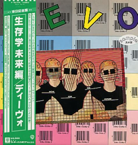 Devo Duty Now For The Future vinyl LP album (LP record) Japanese DVOLPDU314888