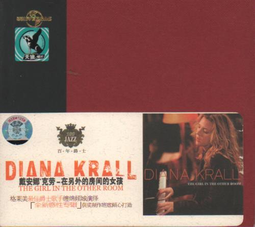 Diana Krall The Girl In The Other Room CD album (CDLP) Chinese DKRCDTH649739