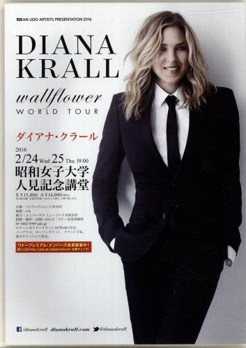 Diana Krall Wallflower World Tour: Live In Japan 2016 handbill Japanese DKRHBWA699304
