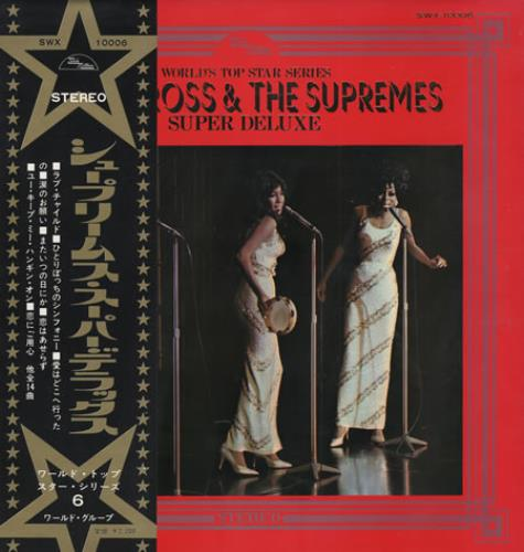 Diana Ross & The Supremes Super Deluxe - Star Obi vinyl LP album (LP record) Japanese D/SLPSU397040