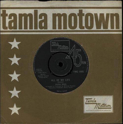"""Diana Ross All Of My Life 7"""" vinyl single (7 inch record) UK DIA07AL255914"""