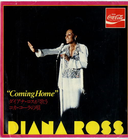 "Diana Ross Coming Home 5"" vinyl single (5"" record) Japanese DIA05CO507138"