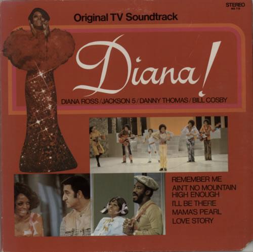Diana Ross Diana! vinyl LP album (LP record) US DIALPDI522518