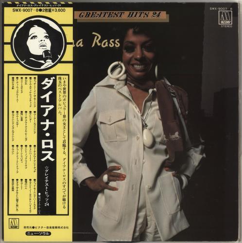 Diana Ross Greatest Hits 24 2-LP vinyl record set (Double Album) Japanese DIA2LGR158880