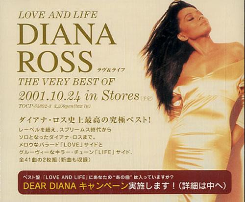 "Diana Ross Love & Life - The Very Best Of CD single (CD5 / 5"") Japanese DIAC5LO202163"
