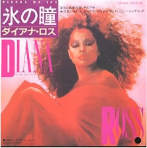 "Diana Ross Pieces Of Ice 7"" vinyl single (7 inch record) Japanese DIA07PI195226"