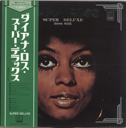 Diana Ross Super Deluxe - Silver Embossed vinyl LP album (LP record) Japanese DIALPSU207271