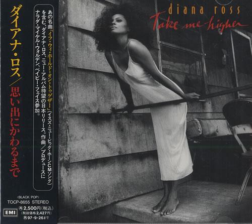 Diana Ross Take Me Higher CD album (CDLP) Japanese DIACDTA122772