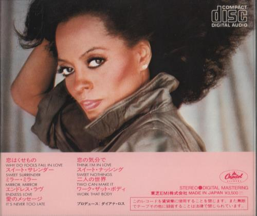 Diana Ross Why Do Fools Fall In Love CD album (CDLP) Japanese DIACDWH647039