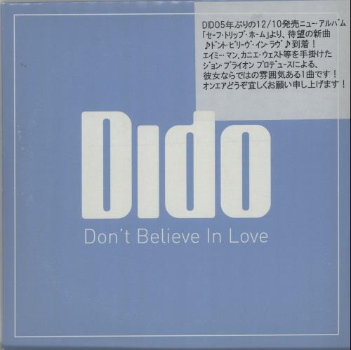 """Dido Don't Believe In Love CD single (CD5 / 5"""") UK ODIC5DO645528"""