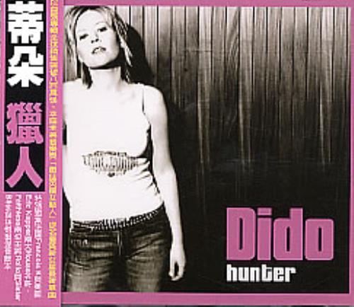 "Dido Hunter CD single (CD5 / 5"") Taiwanese ODIC5HU259530"