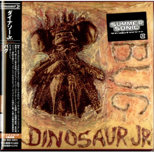 Dinosaur Jr Bug Japanese CD album (CDLP) (404473)