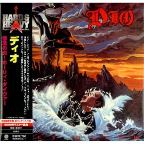 Dio Holy Diver CD album (CDLP) Japanese DIOCDHO418599