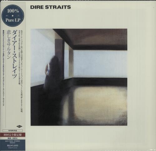 Dire Straits Dire Straits  - 180 gram Clear vinyl vinyl LP album (LP record) Japanese DIRLPDI647941