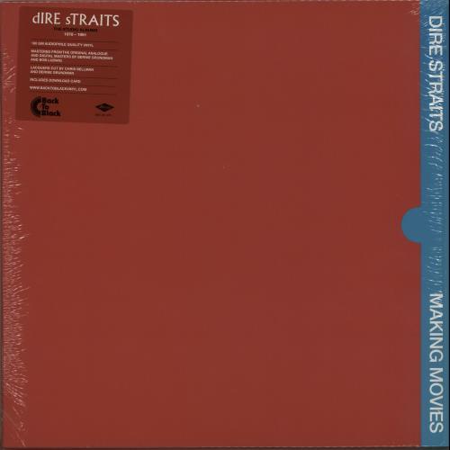 Dire Straits Making Movies - 180gm vinyl LP album (LP record) UK DIRLPMA643953