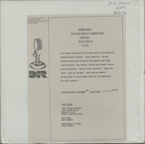 Dire Straits The King Biscuit Flower Hour Show #643 3-LP vinyl record set (Triple Album) US DIR3LTH686477