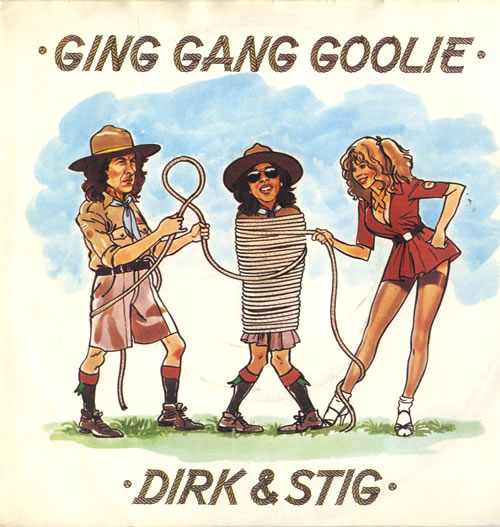 "Dirk & Stig Ging Gang Goolie - Dark Green Vinyl 7"" vinyl single (7 inch record) UK RKS07GI206337"