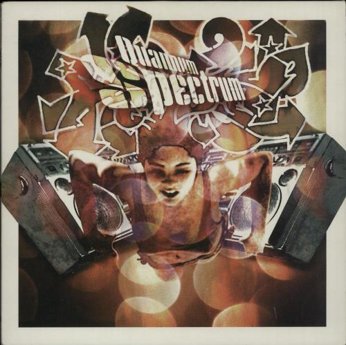 DJ Shadow Quannum Spectrum 2-LP vinyl record set (Double Album) UK D.S2LQU650385