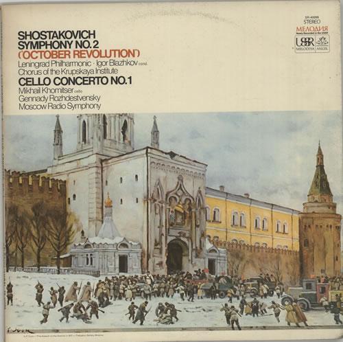 Dmitri Shostakovich Symphony No  2 'October Revolution