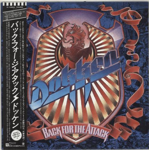 Dokken Back For The Attack vinyl LP album (LP record) Japanese DOKLPBA716963