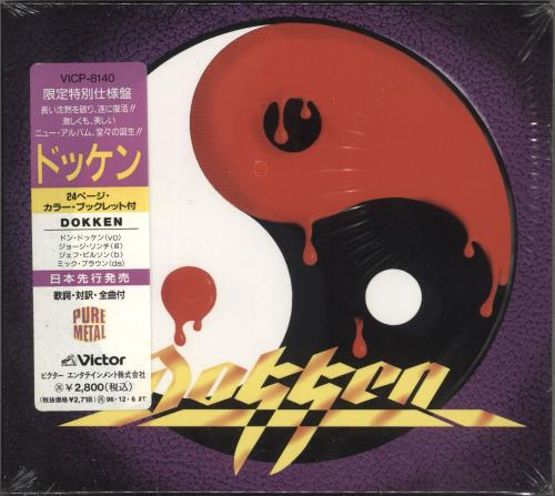 Dokken Dokken CD album (CDLP) Japanese DOKCDDO731890