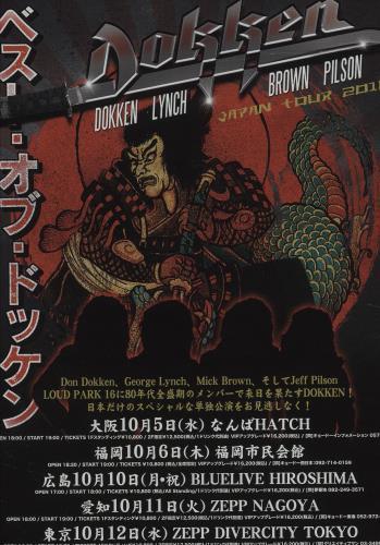Dokken Japan Tour 2016 handbill Japanese DOKHBJA677932