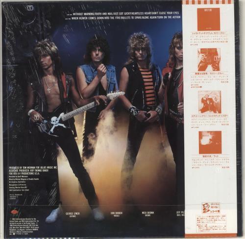 Dokken Tooth And Nail vinyl LP album (LP record) Japanese DOKLPTO716968