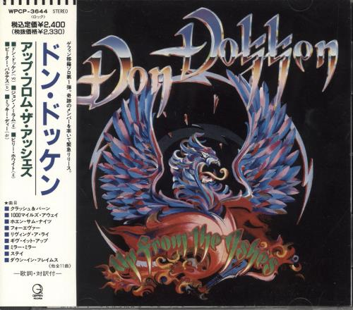 Dokken Up From The Ashes CD album (CDLP) Japanese DOKCDUP714944