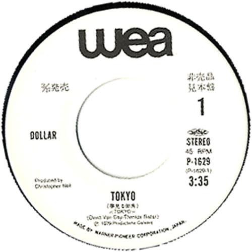 "Dollar Tokyo 7"" vinyl single (7 inch record) Japanese DLL07TO168806"
