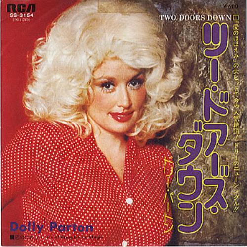 Dolly Parton Two Doors Down Japanese Promo 7 Quot Vinyl Single