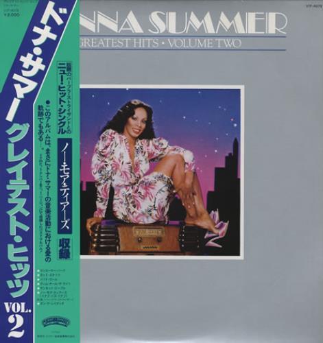 Donna Summer Greatest Hits Volume Two Japanese vinyl LP album (LP