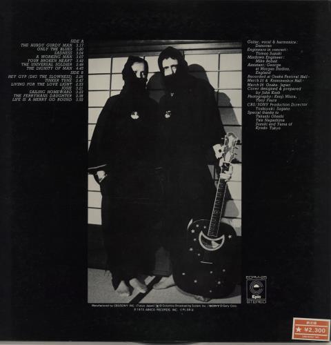 Donovan Live In Japan/Spring Tour 1973 vinyl LP album (LP record) Japanese DOVLPLI475574