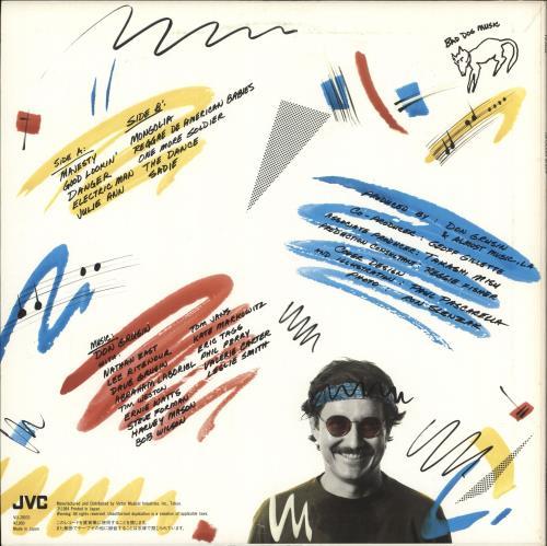 Don Grusin 10K-LA vinyl LP album (LP record) Japanese D1GLPKL723569