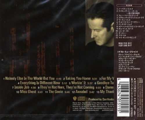 Don Henley Inside Job CD album (CDLP) Japanese DHNCDIN165338