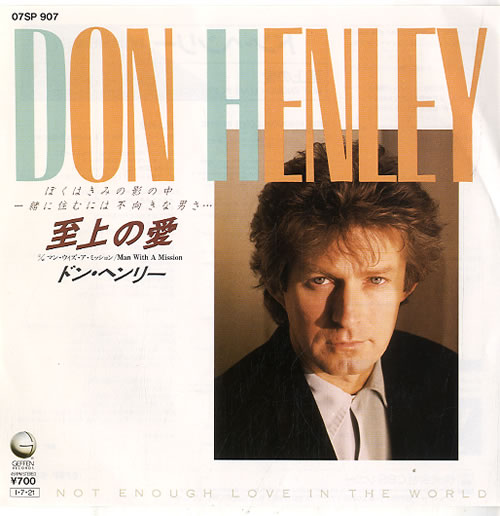 "Don Henley Man With A Mission 7"" vinyl single (7 inch record) Japanese DHN07MA623369"