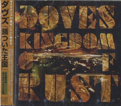 Doves Kingdom Of Rust CD album (CDLP) Japanese VOSCDKI475547