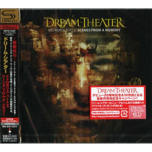 Dream Theater Metropolis Pt 2 Scenes From A Memory Japanese Shm Cd 467565