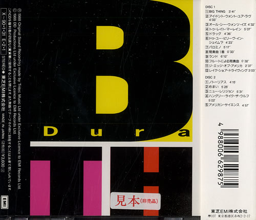 Duran Duran Big Thing + Obi 2 CD album set (Double CD) Japanese DDN2CBI101371