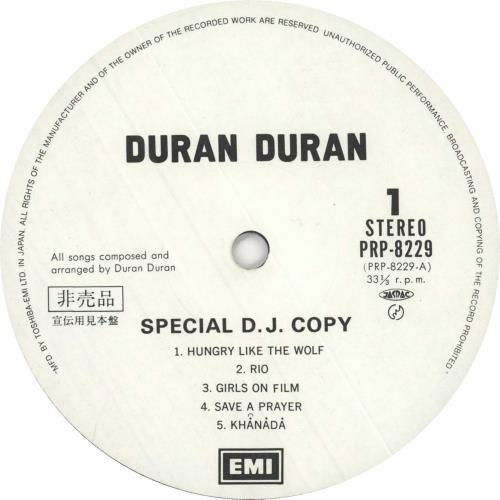 Duran Duran Duran Duran Special Dj Copy vinyl LP album (LP record) Japanese DDNLPDU107440