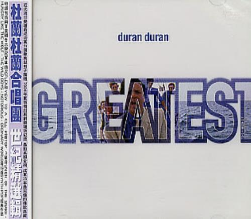 Duran Duran Greatest 2 CD album set (Double CD) Taiwanese DDN2CGR285054