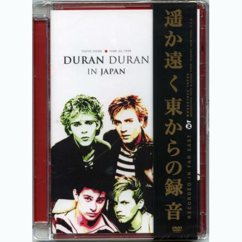 Duran Duran In Japan DVD UK DDNDDIN456013
